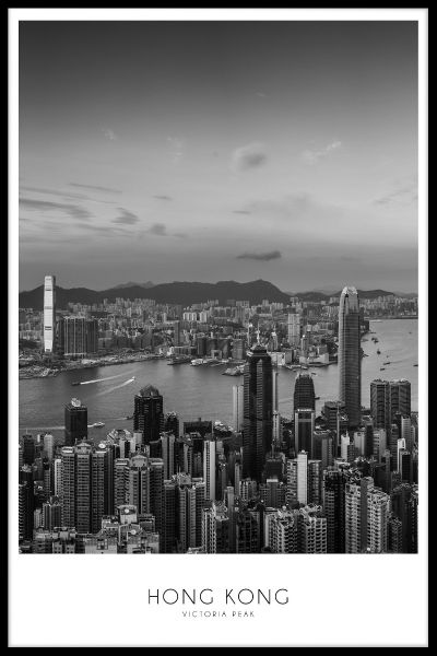 Hong Kong Juliste