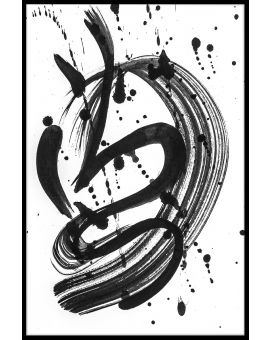 Abstract Brush Strokes Juliste